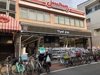 周辺環境:マツモトキヨシ仲宿店