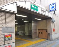 周辺環境:板橋本町駅(都営地下鉄 三田線)