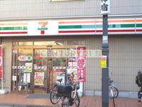 周辺環境:セブンイレブン板橋仲宿店