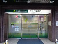 周辺環境:三井住友銀行板橋支店