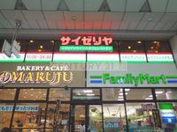 周辺環境:サイゼリヤ板橋大山駅前店