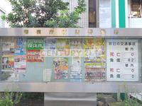 周辺環境:板橋警察署