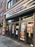 周辺環境:ほっともっと新川2丁目店