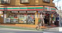 周辺環境:セブンイレブン板橋氷川町店