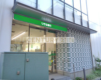 周辺環境:りそな銀行板橋支店