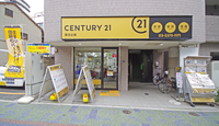 センチュリー21集住企画